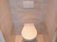 závěsné wc alcaplast